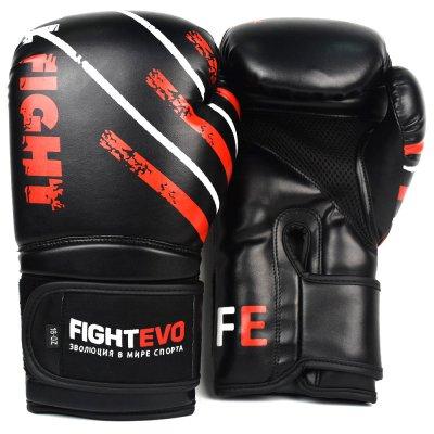Перчатки боксерские FightEvo - Black/Red