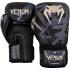 Перчатки боксерские Venum Impact - Camo